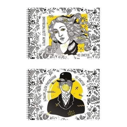 """Альбом для рисования """"Картины. Карандаш"""", формат A4, 40 листов, цвет в ассортименте"""