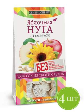 Нуга Яблочная с семечкой, Без сахара, Без глютена, Постная (4шт по 60г)