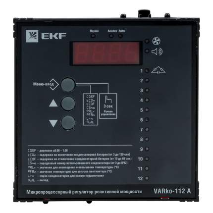 Регулятор реактивной мощности Varko-112a EKF PROxima