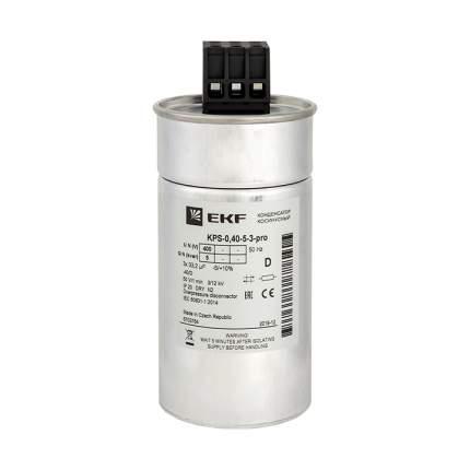 Конденсатор косинусный КПС-0,4-5-3 EKF PRO