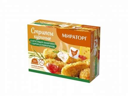 Стрипсы куриные Мираторг с сыром и розмарином замороженные 340 г