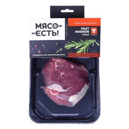 Стейк Филе-миньон говяжий Skin Мясо есть! охлажденный 300 г