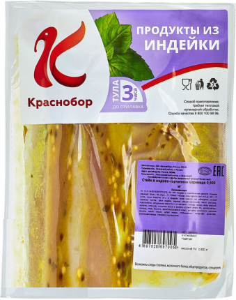 Стейк Краснобор из филе индейки охлажденный 500 г