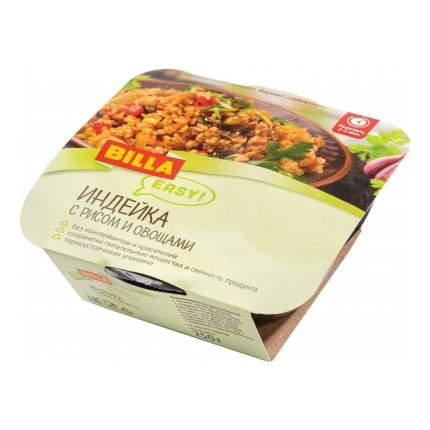 Индейка Billa Easy с рисом и овощами 250 г