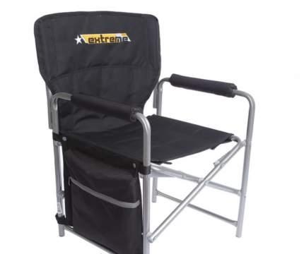 Кресло складное №1 цвет экстрим (2154494)