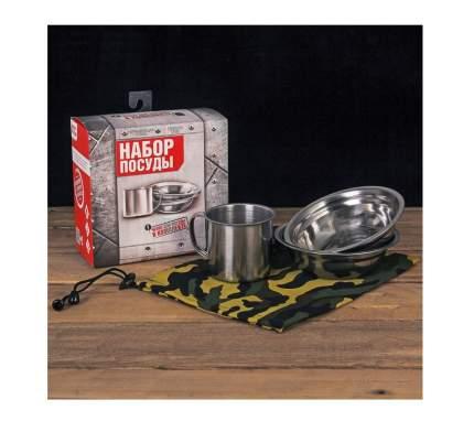 Набор посуды Возьми с собой в поход кружка 200 мл, тарелка 2 шт, чехол (2450222)