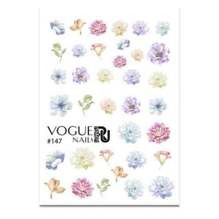 Слайдер-дизайн Vogue Nails №147