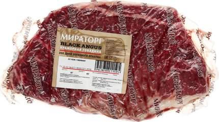 Огузок говяжий Мираторг охлажденный ~1,1 кг