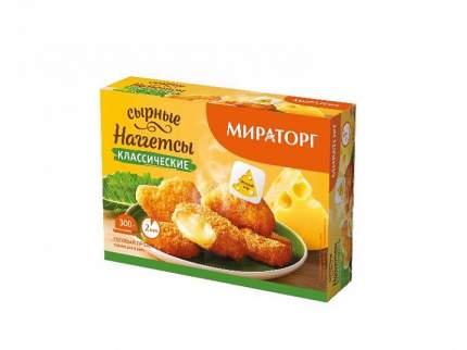 Наггетсы сырные Мираторг Классические в панировке замороженные 300 г