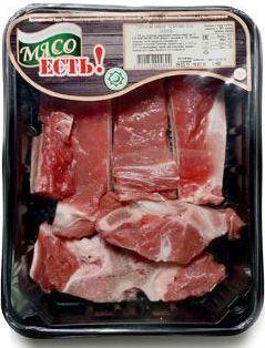 Набор суповой телячий на кости Мясо Есть! халяль охлажденный ~500 г