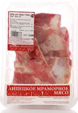 Набор для первых блюд из говяжьих ребер Липецкое Мраморное Мясо охлажденный ~860 г