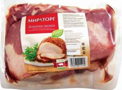 Лопатка свиная Мираторг охлажденная 6кг