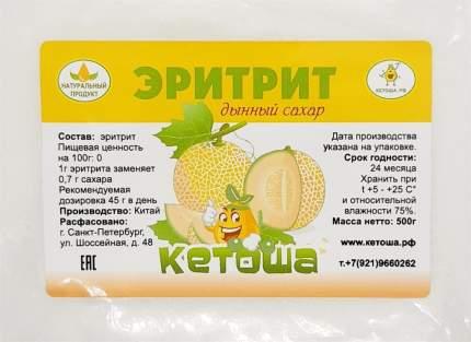 Сахарозаменитель Эритрит (эритритол) 500 гр