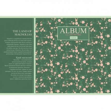 Альбом для рисования. Hatber. 40 листов. А4. На скобе. Серия Charming garden