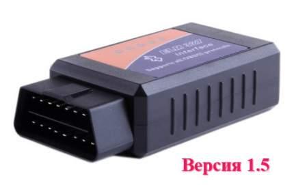 Автосканер-программатор ELM327 bluetooth v1.5