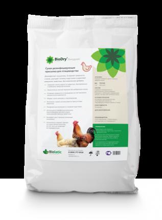 Сухая дезинфицирующая присыпка для птиц Biolatic  BioDry