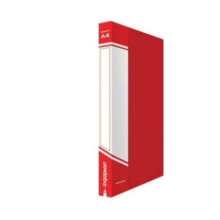 Папка пластиковая с 2 кольцами, формат А4, 25 мм, inФОРМАТ, цвет красный