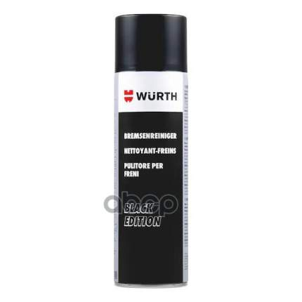 Очиститель тормозов WURTH 5988000355 Bfd 500 мл