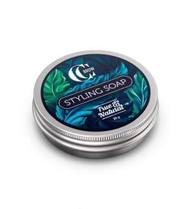 Мыло для укладки бровей Lucas Cosmetics CC Brow True and Natural Styling Soap