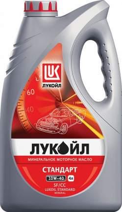 Моторное масло Lukoil Стандарт SF/CC 10W-40 4л