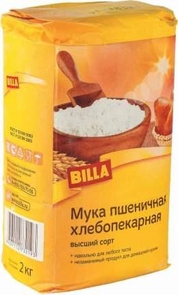 Мука Billa пшеничная хлебопекарная высший сорт 2 кг
