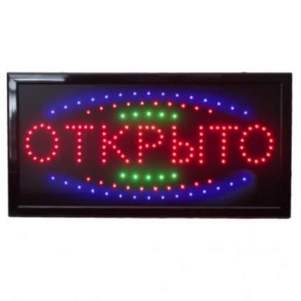 Светодиодная вывеска LED Открыто-закрыто