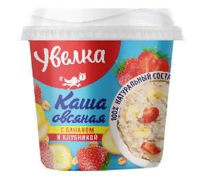 Каша Увелка овсяная с клубникой и молоком 40 г