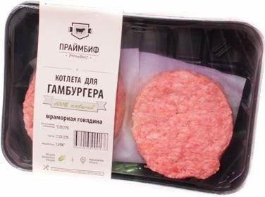 Котлеты Праймбиф для гамбургера 640 г