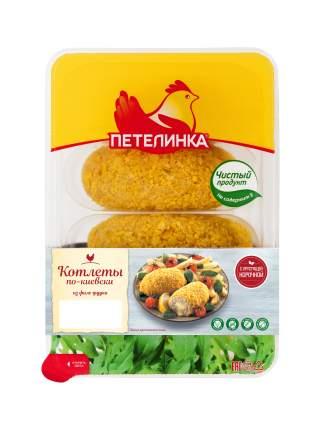 Котлеты в панировке куриные Петелинка по-киевски охлажденные 500 г