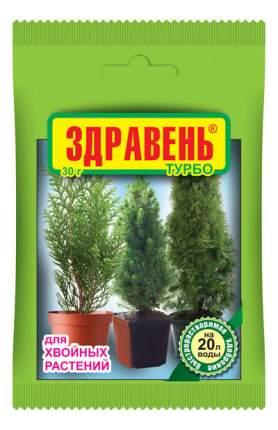 Здравень хвойные растения ТУРБО 30г ВХ