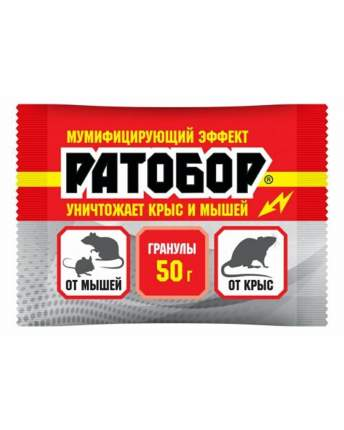 Ратобор гранулы 50г ВХ