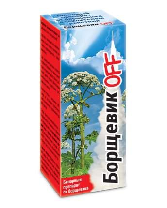Средство для борьбы с сорняками Ваше Хозяйство Борщевик OFF 16426 250 мл