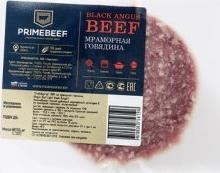 Котлета говяжья Праймбиф для гамбургера 70/30 охлажденная 3 шт 390 г