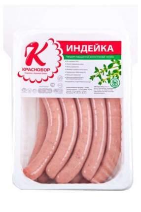 Колбаски для гриля Краснобор охлажденные 500 г