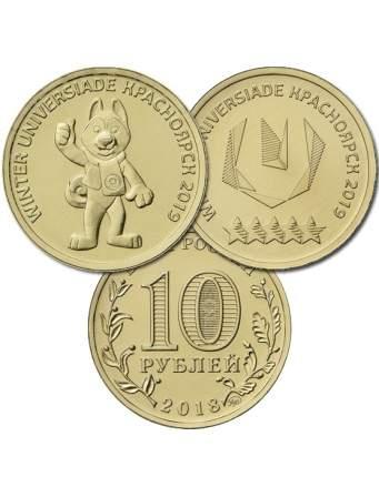 Набор из 2 монет 10 рублей 2018 год. Зимняя универсиада в Красноярске. UNC