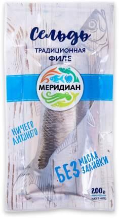 Сельдь Меридиан Традиционная без масла и заливки филе 200 г