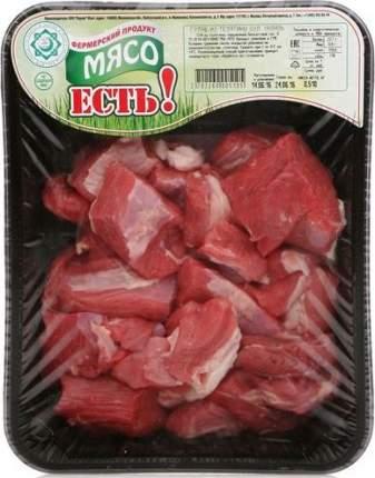 Гуляш из телятины Мясо Есть! охлажденный ~500 г