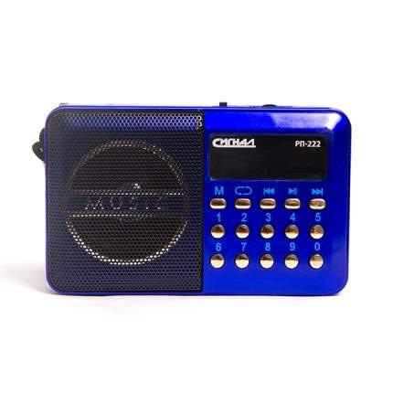 Радиоприемник Сигнал РП-222 Blue