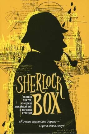 Книга Sherlock BOX. Подарок для тех, кто ценит английский чай и хорошую историю. в 2 кн