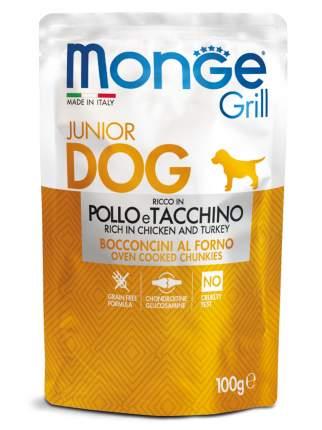 Влажный корм для собак Monge Dog Grill Puppy&Junior, индейка, курица, 14шт, 100г