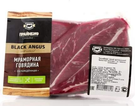 Вырезка из лопатки говядины Праймбиф Prime охлажденная ~1,15 кг