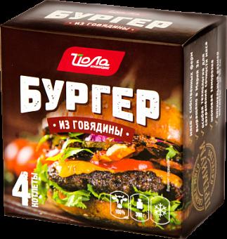 Бургер Йола Из говядины 380 г