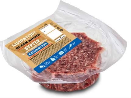 Бургер из мраморной говядины Мираторг Классический охлажденный 360 г
