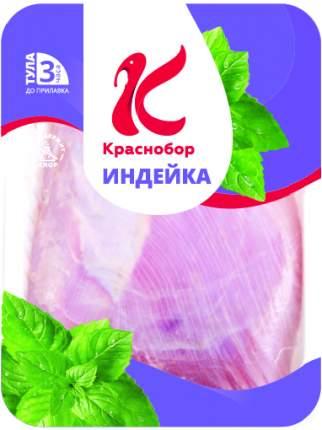 Бедро индейки без кожи Краснобор охлажденное ~1,15 кг