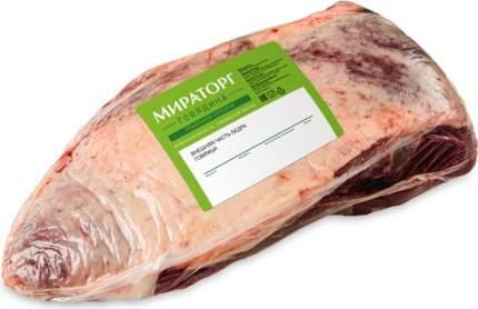 Бедро говяжье Мираторг внешняя часть замороженное