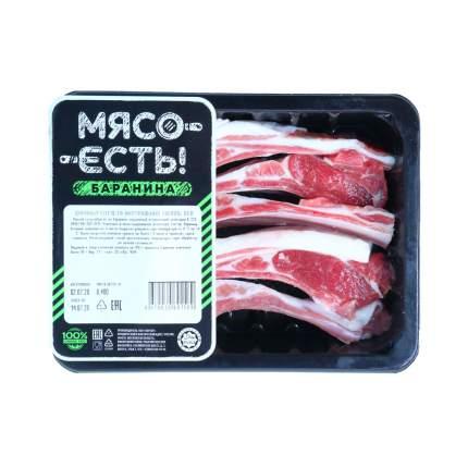 Баранья котлета натуральная Мясо есть! охлажденная 400 г