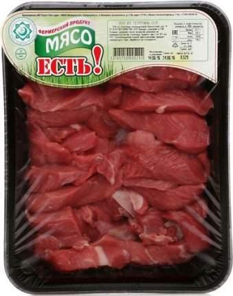 Азу из телятины Мясо Есть! охлажденное ~500 г