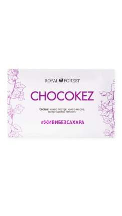 Шоколад Royal Forest Chocokez на виноградном пекмезе, 50 гр