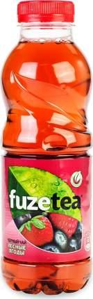 Чай Fuzetea холодный черный лесные ягоды 0,5 л
