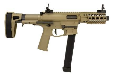 Пистолет пулемет Ares M4 45S-S DE (AR-086E)